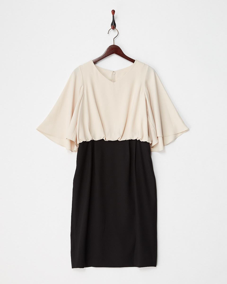 Ripurito / beige sleeves flare dress