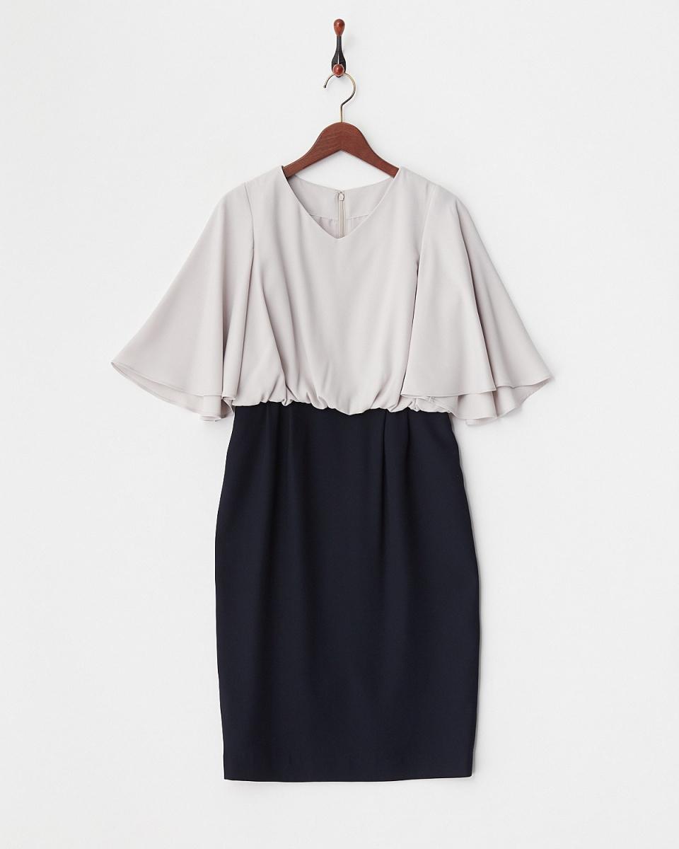 Ripurito /灰色套筒擴口裙
