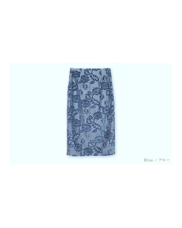 ur's / ブルー ジャガード風ベロアタイトスカート