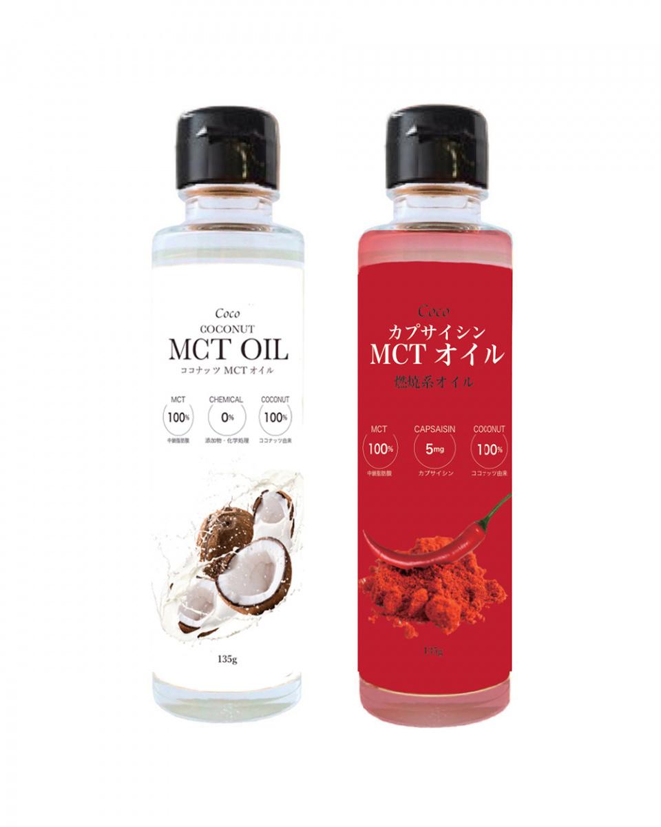 Coco / MCT oil 135g + capsaicin MCT oil 135g