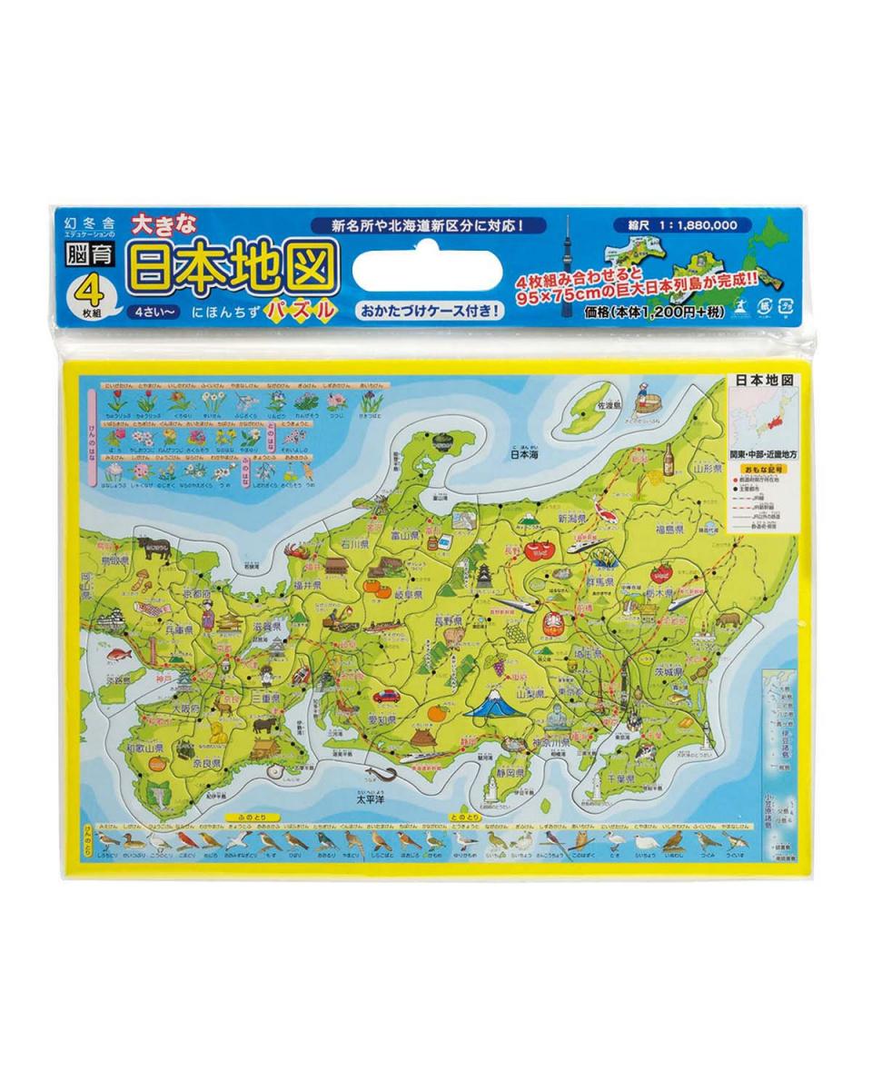 Gentosha Large Map Of Japan Puzzle 497573 Kids Baby