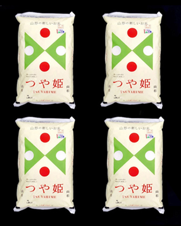 Sanei farm / chemical fertilizer zero special cultivation rice Yamagata Tsuyahime 5kg × 4 bags (total of 20kg) / postage ○ sf-2