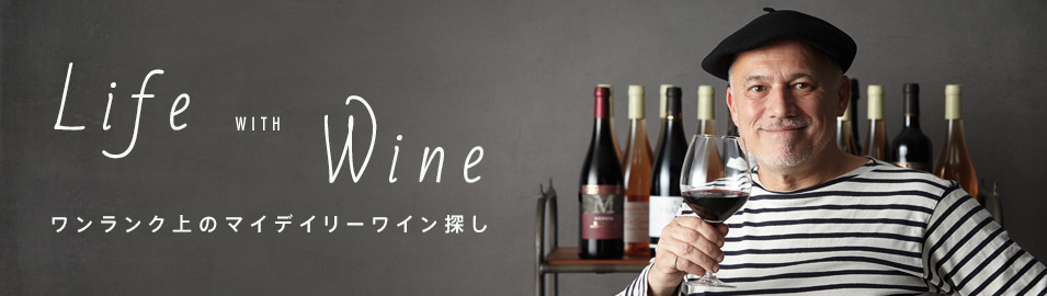 LIFE with WINE