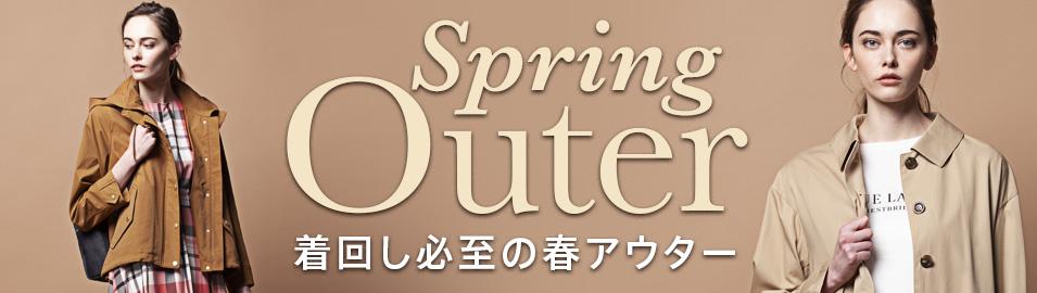 Spring Outer