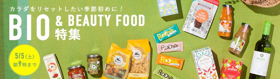 BIO&BEAUTY FOOD