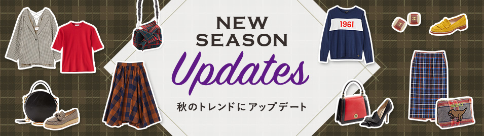 NEW SEASON UPDATES