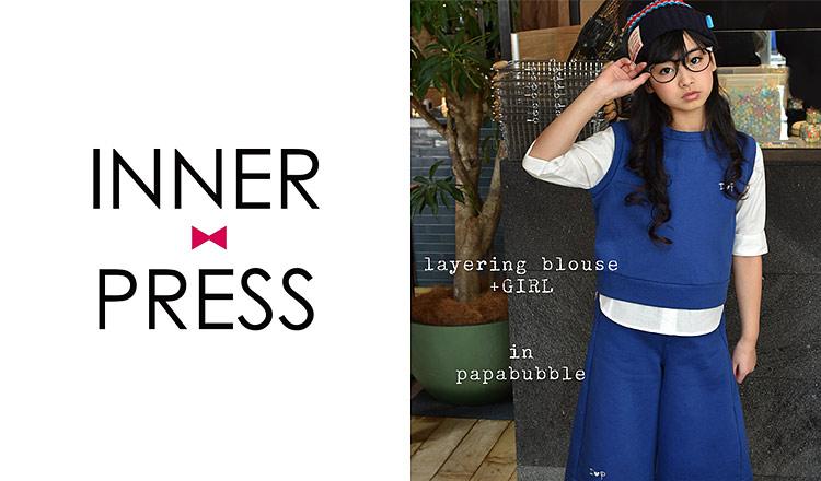 INNER PRESS