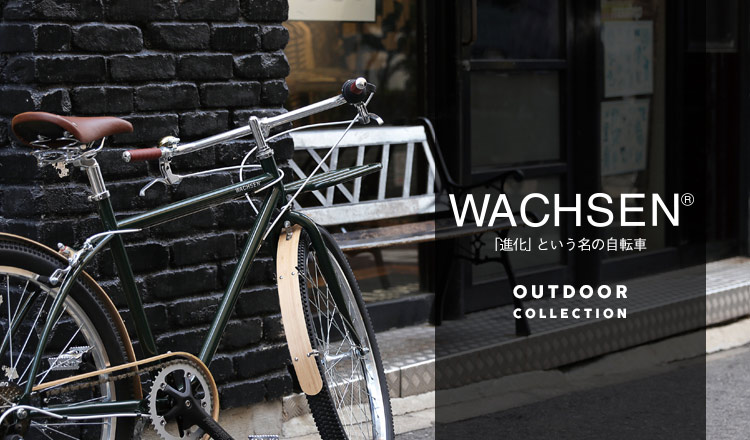 OUTDOOR COLLECTION BY WACHSEN