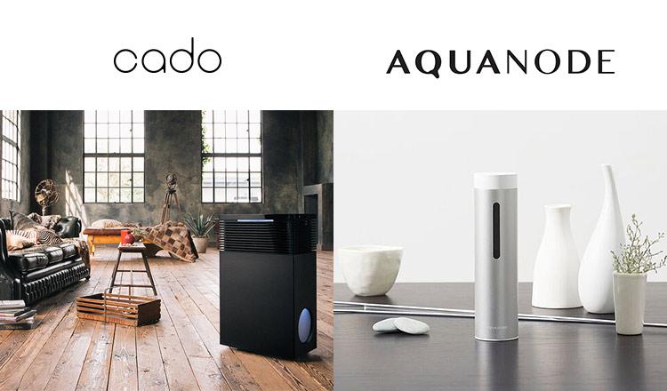 CADO/AQUANODE