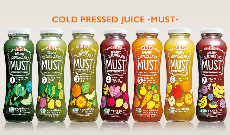 COLD PRESSED JUICE -MUST-