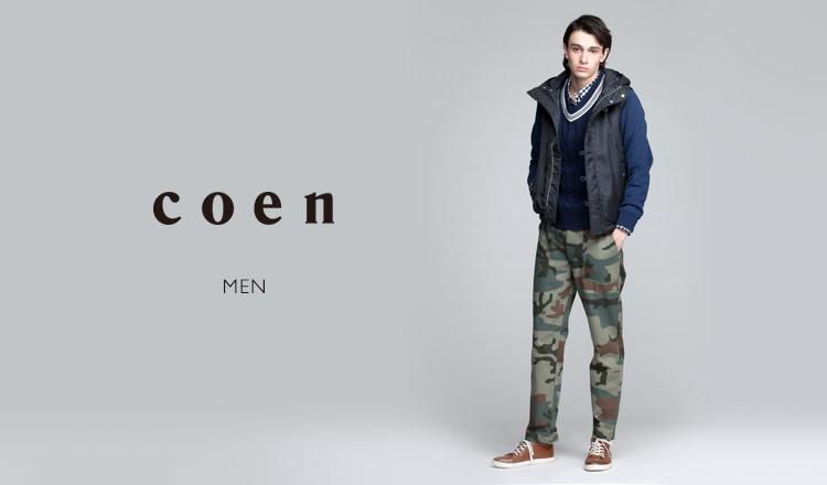 2017 11 11 coen men