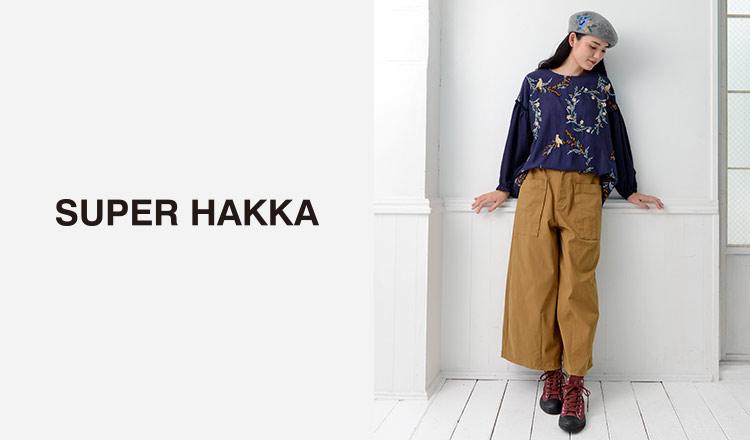 SUPER HAKKA(スーパーハッカ)