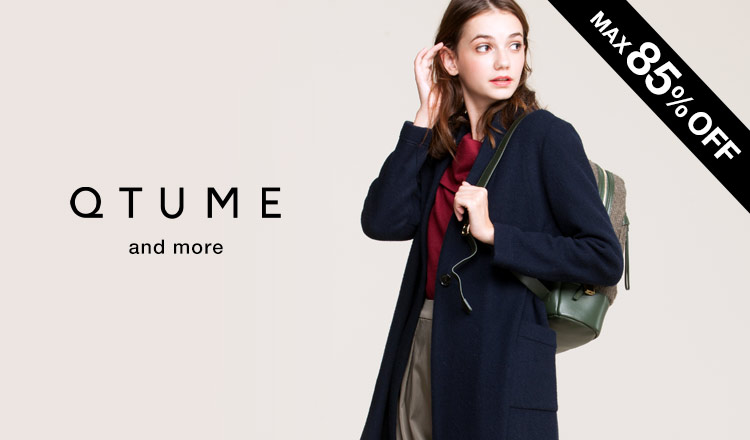 QTUME and more