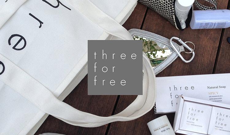 THREE FOR FREE(スリーフォーフリー)