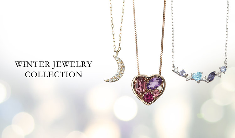 WINTER JEWELRY COLLECTION(ウィンタージュエリーコレクション)