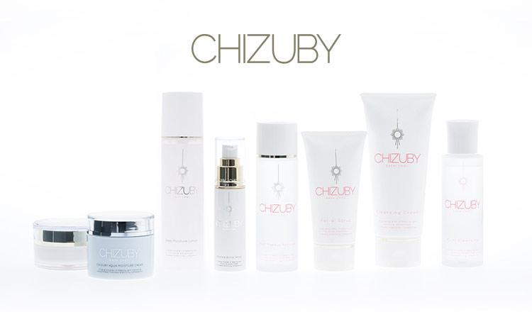 潤いこそが美肌の鍵 -CHIZUBY-(チズビー)
