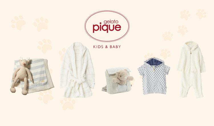 GELATO PIQUE KIDS & BABY