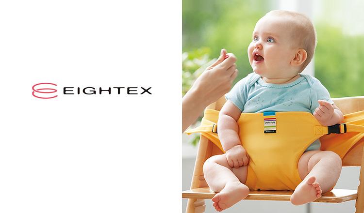 EIGHTEX(エイテックス)