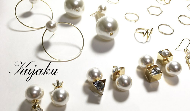 KUJAKU -K14/PLATINUM JEWELRY COLLECTION-