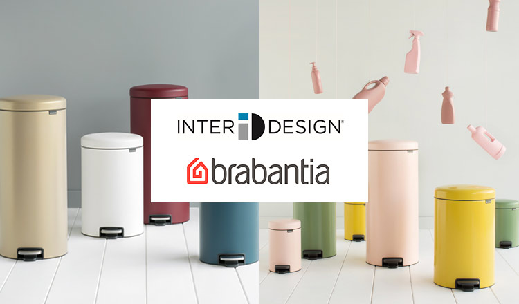 INTERDESIGN/BRABANTIA