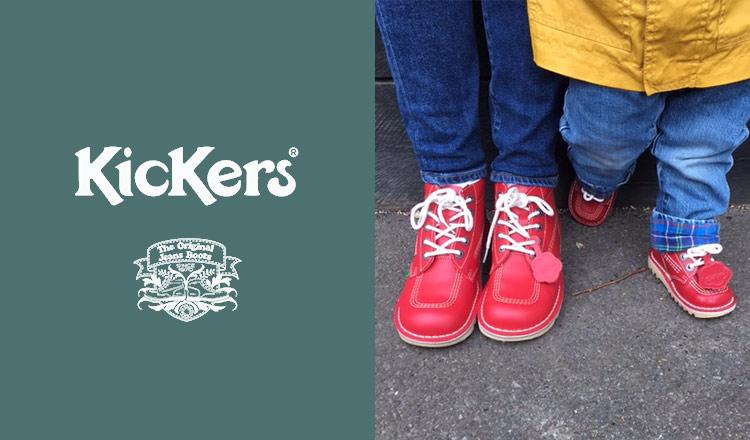 KICKERS KIDS