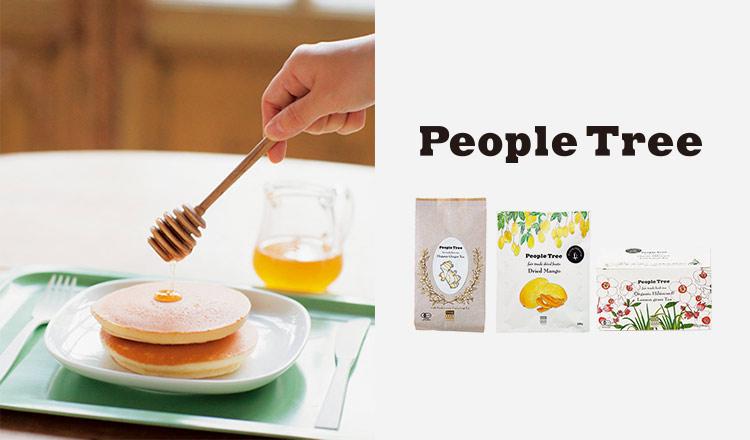 もらって嬉しい フェアトレードフード PEOPLE TREE FOOD