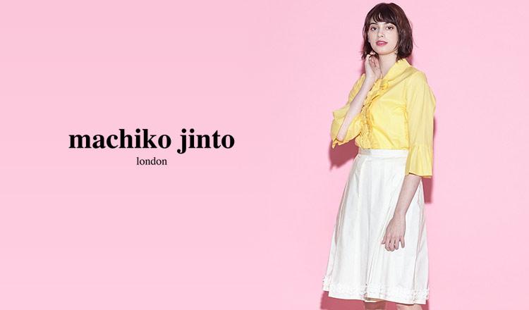 MACHIKO JINTO(マチコ ジント)