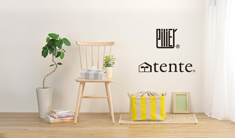 TENTE/PILIER HOME SELECTION