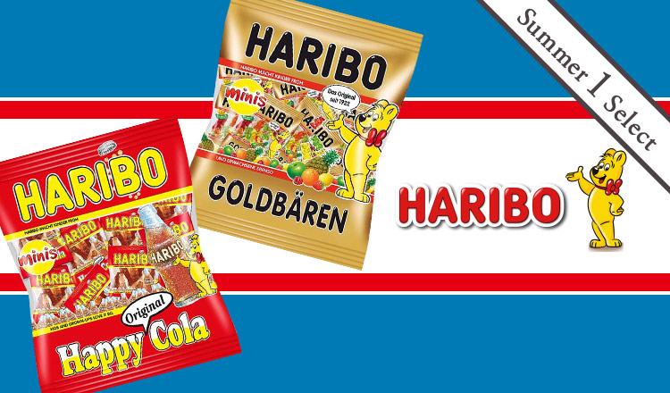 HARIBO(ハリボー)