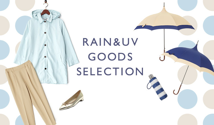 RAIN&UV GOODS SELECTION