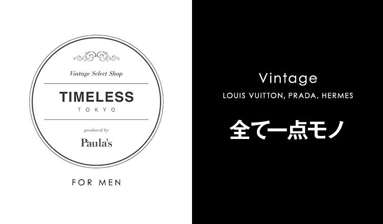 TIMELESS_TOKYO_FOR_MEN