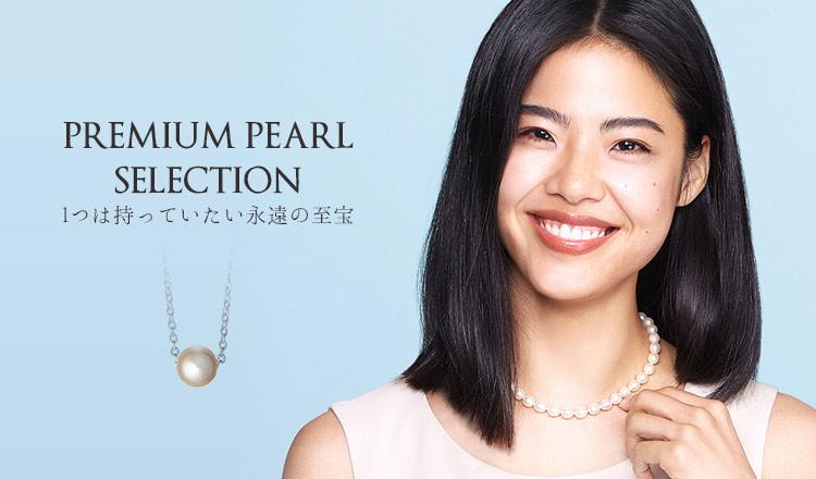 PREMIUM PEARL  SELECTION -1つは持っていたい永遠の至宝-