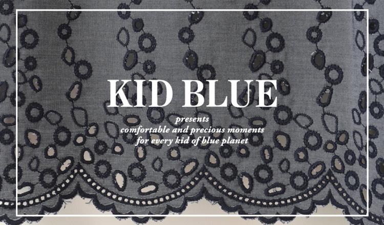 KID BLUE(キッドブルー)