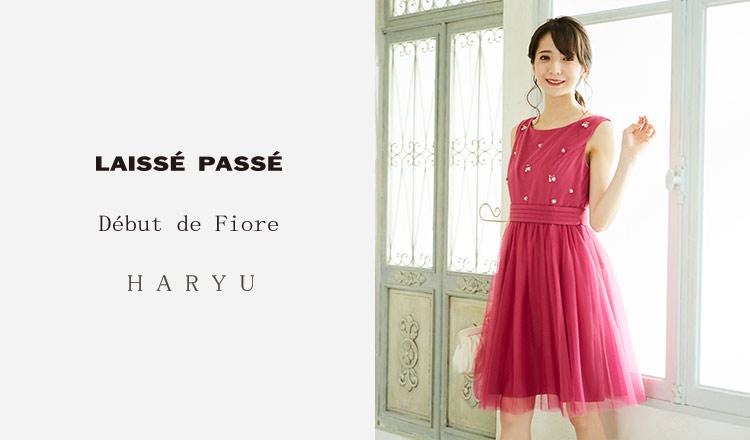 LAISSE PASSE/DEBUT DE FIORE/HARYU