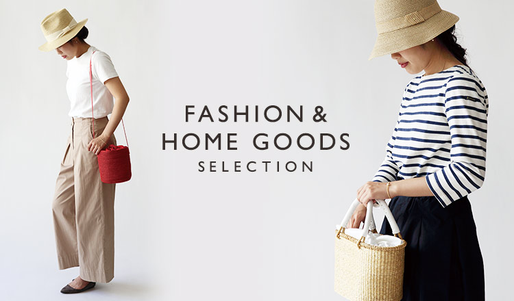 FASHION & HOME GOODS SELECTION