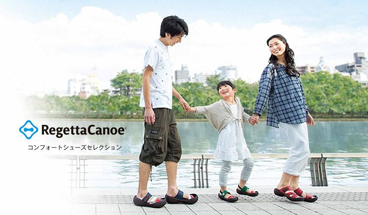 REGETTA CANOE-コンフォートシューズセレクション