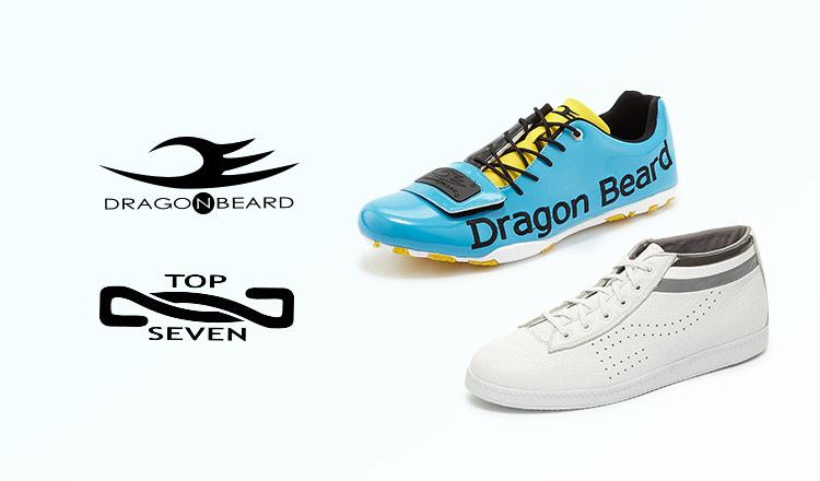 DRAGON BEARD/TOP SEVEN