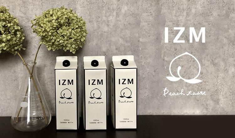 ピーチテイストで飲みやすい こだわり酵素ドリンク IZM