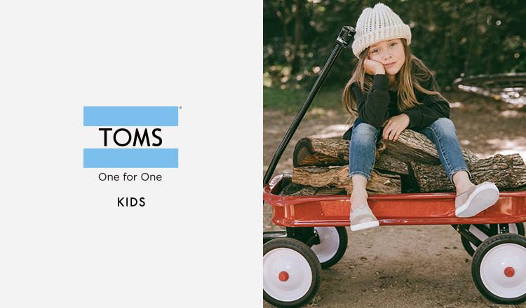TOMS KIDS