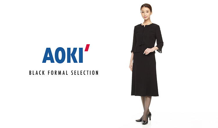 AOKI -BLACK FORMAL SELECTION-