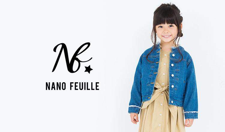 NANO FEUILLE(ナノフィーユ)