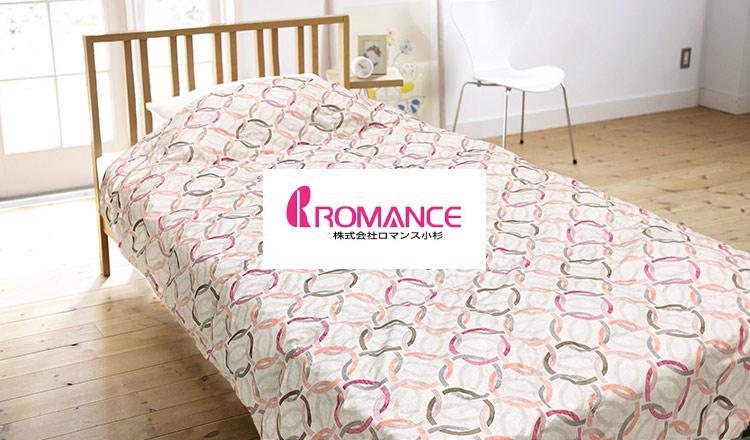 ROMANCE(ロマンス)