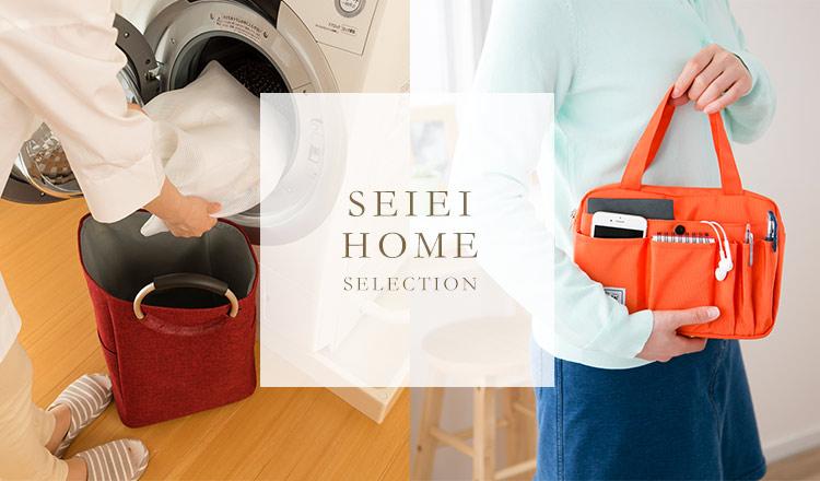 SEIEI HOME SELECTION