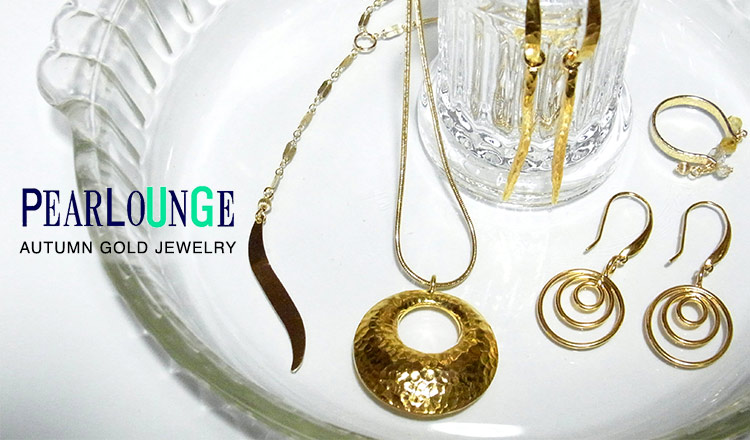 PEARLOUNGE -AUTUMN GOLD JEWELRY-