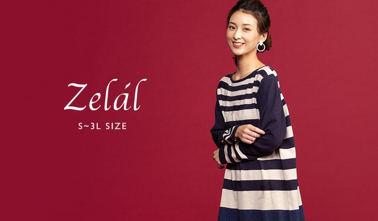 ZELAL - S~3L SIZE -
