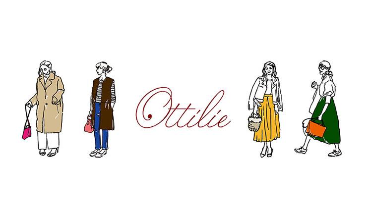 OTTILIE(オティーリエ)