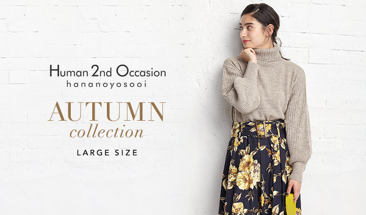 H2O AUTUMN COLLECTION -LARGE SIZE-