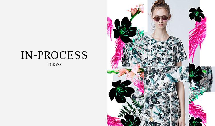 IN-PROCESS(イン-プロセス)