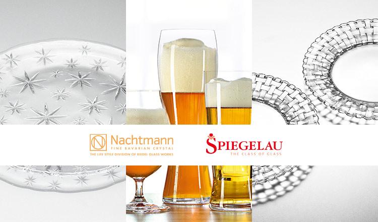 NACHTMANN/SPIEGELAU