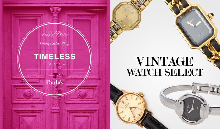 TIMELESS_TOKYO -VINTAGE WATCH SELECT-